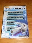 Поезд E233 Keihin Tohoku Line Б/У