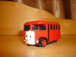 Автобус Берти с мотором Б/У
