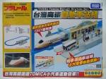 Стартовый набор с пассажирским поездом НОВЫЙ