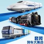 Набор из трех поездов НОВЫЙ