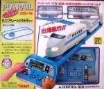 Набор, включающий поезд с Д/У и светом Б/У