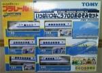 Набор с вулканом и длинным поездом Б/У