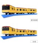Набор из двух поездов метро со светом НОВЫЙ
