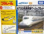 Набор с пассажирским поездом НОВЫЙ